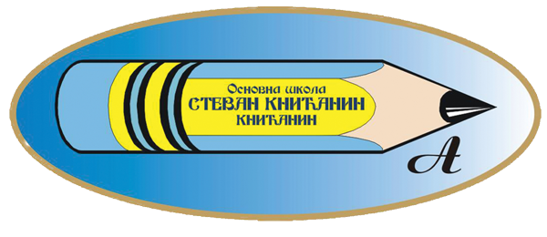 skola logo