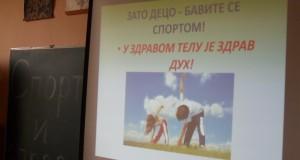 SAM_6746